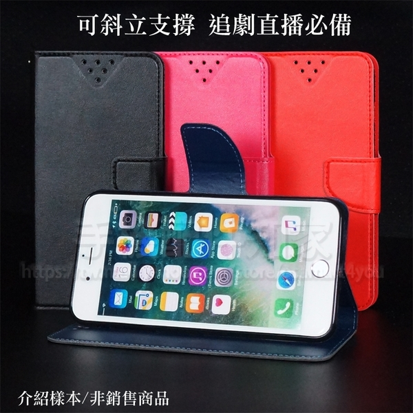【簡約皮套】ASUS Zenfone Max Plus ZB570TL M1 X018D 5.7吋 膚感磁扣側掀保護套/書本式翻頁/軟殼套-ZW