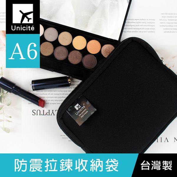 珠友 SN-51050 A6/50K防震拉鍊收納袋/萬用/文具/3C收納-Unicite