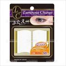 日本BN偽素顏膚色雙眼皮貼膠LCA-1(44回)[57031]