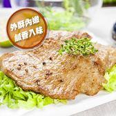 任選免運【吃浪食品】古早味香蒜排骨4片組(135g/1片)