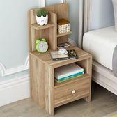 簡易床頭櫃現代簡約收納床櫃小櫃子組裝儲物櫃宿舍臥室組裝床邊櫃ATF 極客玩家