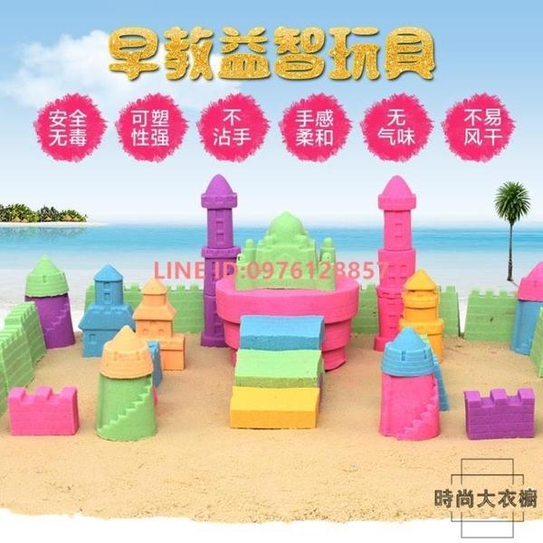5斤裝 太空沙玩具沙兒童毒力橡皮泥粘土補充裝散沙泥土【時尚大衣櫥】