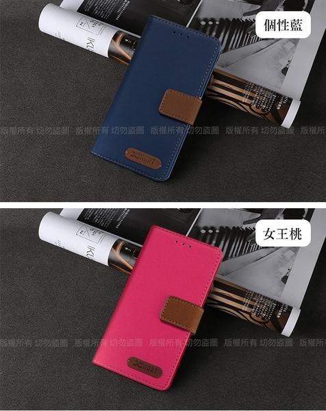 Xmart for iPhone 12 Mini 5.4吋 / 12 Pro 6.1吋 / 12 Pro Max 6.7吋 度假浪漫風支架皮套 請選型號與顏色