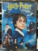 挖寶二手片-D66-正版DVD-電影【哈利波特:神秘的魔法石/雙碟版】-丹尼爾雷德克里夫(直購價)海