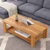 小茶幾簡易現代簡約小戶型客廳小桌子簡約組裝茶桌北歐邊幾仿實木 3c公社 YYP