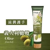 Naturals 橄欖潤手霜 30ml