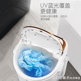 洗衣機TCO洗脫一體嬰兒童小寶寶迷你小型微型單桶宿舍半全自動 220v漾美眉韓衣