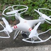 無人機 無人機航拍遙控飛機充電耐摔定高四軸飛行器高清專業航模兒童玩具 生活主義