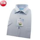 【南紡購物中心】【襯衫工房】長袖襯衫-白底天空藍條紋  大碼45