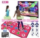 【3C】舞霸王雙人跳舞毯 電視電腦兩用體...