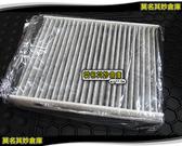 莫名其妙倉庫【KP007 冷氣濾網】原廠 3M 活性碳 冷氣濾網 清淨過濾 空調濾網 空調濾芯 Ford KUGA