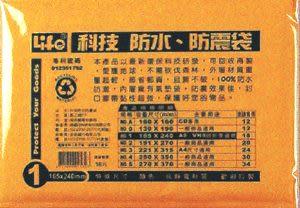 [奇奇文具]【LIFE 氣泡袋】2532 防震防水氣泡袋165x240mm