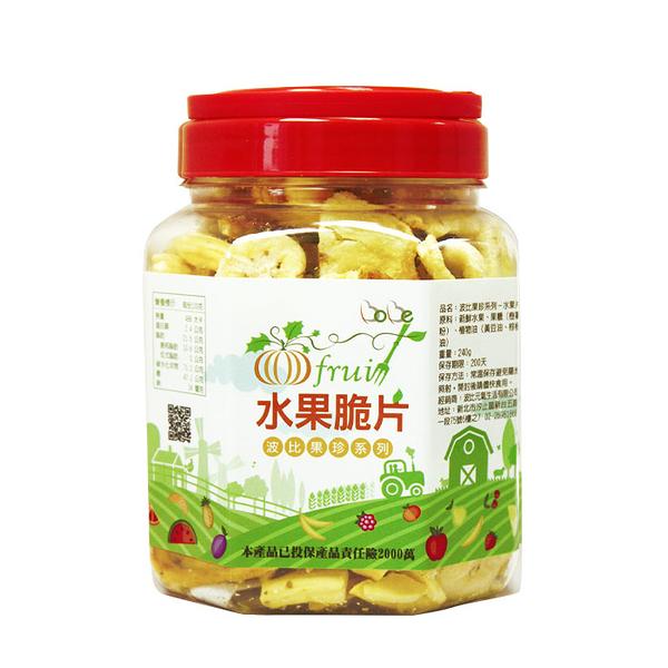【特惠】果珍綜合水果脆片(240克/罐)–波比