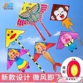 風箏兒童微風易飛2019新款卡通蝴蝶美人魚初學者成人專業帶線輪