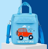 防水袋 大容量手提袋拎書袋帆布防水小學生補課包兒童學生三層肩背美術袋【快速出貨八折鉅惠】