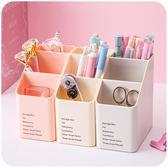 簡約多功能筆筒 創意時尚學生辦公收納盒 韓國小清新擺件 店家有好貨