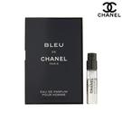 CHANEL香奈兒 Bleu de Chanel 藍色男性淡香精 1.5ml 針管小香【SP嚴選家】