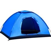 帳篷戶外3-4雙人家庭套餐露營野營野外折疊便攜帳篷【全館免運】
