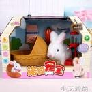 諾拉寵寶玩具仿真電子寵物小兔子毛絨兒童過家家電動女孩生日禮物 NMS小艾新品