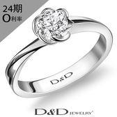 D&D GIA 30分 花朵II 天然鑽石戒指 八心八箭 愛情信物