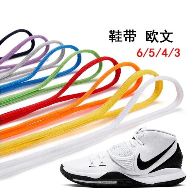 適配歐文6 5 4鞋帶耐克籃球鞋男女歐文3 2NIKE高低幫運動鞋鞋帶 韓國時尚週