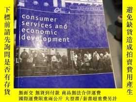 二手書博民逛書店consumer罕見services and economic