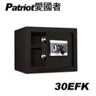 愛國者 電子密碼保險箱(30EFK)