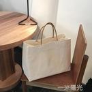2020韓國東大門同款簡約大容量帆布包ins爆款購物包手提包女大包 一米陽光