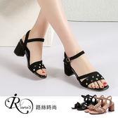 韓系LADY鉚釘造型扣環露趾高跟涼鞋/2色/35-43碼 (RX0842-617) iRurus 路絲時尚