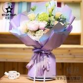 20張鮮花包裝紙雙色啞膜膜玉錦紙玫瑰花包裝紙花束包裝【極簡生活】