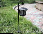戶外捕蚊燈 神器滅蚊照明兩用戶外滅蚊燈庭院花園室外家用除蚊蟲燈花園 傾城小鋪