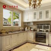 [紅蘋果傢俱] LC-11 全屋訂製 櫥櫃 系統櫃 大裡石櫥櫃 廚具 客制化產品