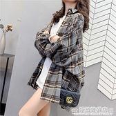 ins潮超火長袖襯衫女年新款韓版格子中長款寬鬆防曬薄款上衣 完美居家