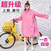 雨衣女成人韓國時尚徒步自行車男女透明電動電瓶車摩托車單人雨披·皇者榮耀3C