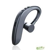 藍芽耳機 耳藍芽耳機單耳無線開車掛耳式骨傳導概念超長待機續航男女適用 快速出貨
