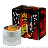 贈潤滑液情趣用品-威而柔 情趣用品 日本原裝女用威而柔