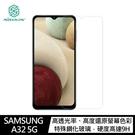 【愛瘋潮】NILLKIN SAMSUNG Galaxy A32 5G Amazing H+PRO 鋼化玻璃貼 非滿版 強化玻璃