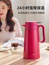 保溫水壺316不銹鋼保溫壺 家用大容量熱水瓶暖壺保溫瓶 花樣年華