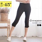 鬆緊褲--舒適顯瘦側邊蕾絲網布褲管抓皺蝴蝶結七分內搭褲(黑.咖L-5L)-S76眼圈熊中大尺碼