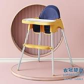 兒童餐椅 寶寶餐椅嬰兒童家用吃飯桌椅多功能可折疊座椅子便攜式小孩bb凳子【快速出貨】