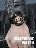 手錶男潮初中學生特種兵運動機械青少年黑科技電子錶戰術夜光防水  夢想生活家
