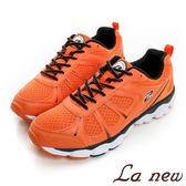 【La new Bears outlet】輕量慢跑鞋(男222610950)