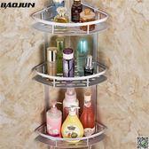 浴室置物架壁掛 三層衛生間轉角架太空鋁洗手間收納架 免打孔可選DF 都市時尚