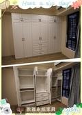【系統家具】系統家具/系統櫥櫃/系統收納櫃/吧檯櫃『鄉村風格系統衣櫃』