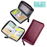 【喜番屋】真皮牛皮60卡位可放護照存摺卡片包卡片夾卡片套證件包證件夾證件套卡包卡夾【CB146】