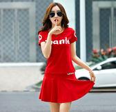 售完即止-網球裙洋裝休閒運動套裝女夏短裙洋裝羽毛球服半身裙庫存清出(4-7T)
