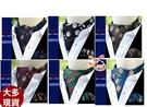 草魚妹-K1325圍巾貴族男性大領巾領巾領結男圍巾正品,售價399元