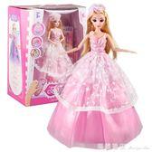 會說話的芭芘娃娃智能會跳舞對話洋娃娃兒童女孩玩具巴比仿真布娃 瑪麗蓮安igo