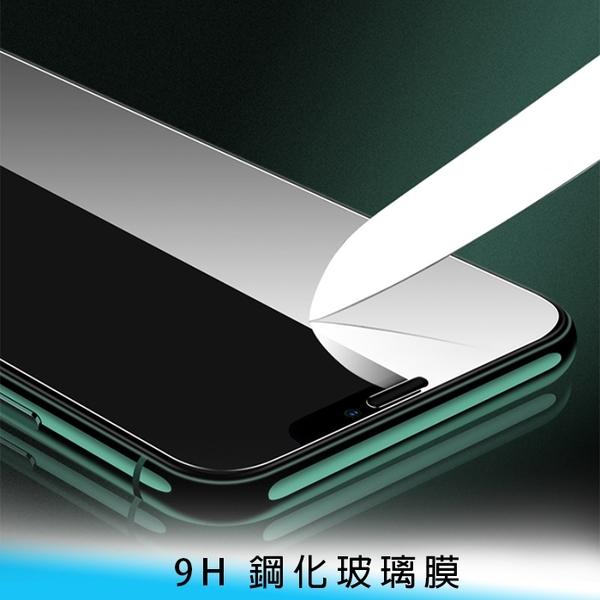 【妃航】9H/鋼化/2.5D 三星 S20 FE Vivo X50/X50 Pro 半版 玻璃貼/保護貼 防撞/抗刮