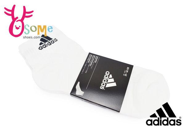 現貨 Adidas 襪子 童襪 足弓支撐 避震緩衝設計 (一雙入) 運動襪 SX241#白色◆OSOME奧森童鞋/小朋友
